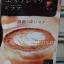 กาแฟแม็กซิมเอสเพรสโซ่ สำเร็จรูป 3in1 (MAXIM Stick Espresso Latte) thumbnail 1