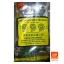 ชา 999 ถุงสีเงิน (SPECIAL BLENDER TEA DUST 999) thumbnail 1