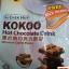 CHEK HUP โกโก้สำเร็จรูป 3in1 (CHEK HUP KOKOO Hot Chocolate Drink) thumbnail 1