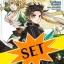 [SET] Sword Art Online: Fairy Dance (3 เล่มจบ)