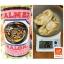 หอยเป่าฮื้อเลี้ยง ยี่ห้อ CALMEX Abalone รุ่น 403 thumbnail 1