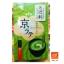 ชาเขียวนม 3in1 จากญี่ปุ่น thumbnail 1