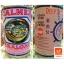 หอยเป่าฮื้อกระป๋อง ยี่ห้อ CALMEX Abalone thumbnail 1